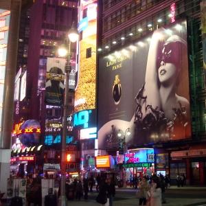 NY Lady Gaga perfume ad