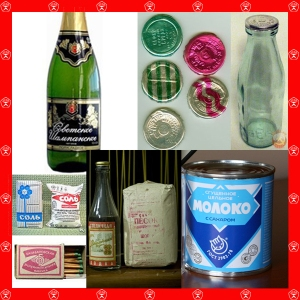 Soviet Products
