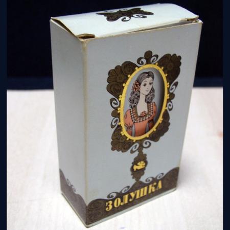 Zolushka Perfume