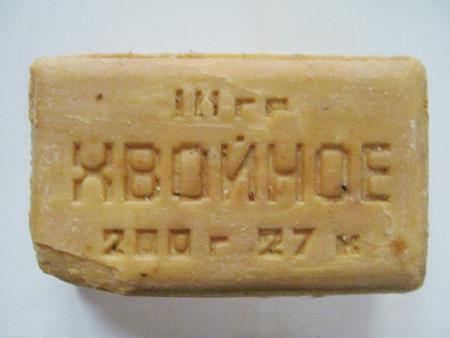 Soviet Fir Soap